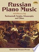 Russian Piano Music Book