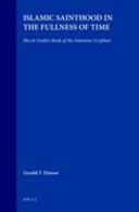 Islamic Sainthood in the Fullness of Time