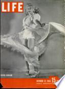21 Հոկտեմբեր 1946