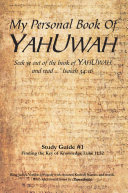 My Personal Book of Yahuwah Study Guide   1
