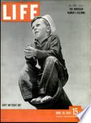 16 Հունիս 1947
