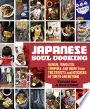 Japanese Soul Cooking PDF