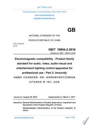 Download GB/T 19954.2-2016: Translated English of Chinese Standard. (GBT 19954.2-2016, GB/T19954.2-2016, GBT19954.2-2016) Free Books - Dlebooks.net