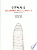 Earthworm Fauna of Taiwan
