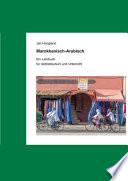 Marokkanisch-arabisch  : Ein Lehrbuch Zum Selbststudium Und Unterricht