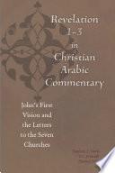 Revelation 1 3 In Christian Arabic Commentary
