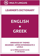 Pdf English-Greek Learner's Dictionary (Arranged by Themes, Beginner - Upper Intermediate II Levels) Telecharger