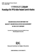 Higher Education Reform for Quality Higher Education Management in the 21st Century