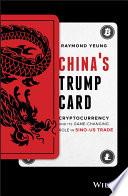 China s Trump Card