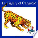 El tigre y el cangrejo