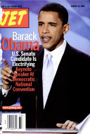 Aug 16, 2004