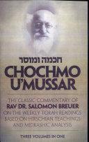 Chochmo U'mussar