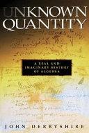 Unknown Quantity: