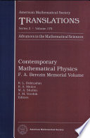 Contemporary Mathematical Physics