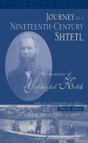 Journey to a Nineteenth-Century Shtetl