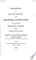 Dialogues and Detached Sentences in the Chinese Language: With a