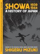 Showa 1939 1944