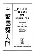 Chinese Reader for Beginners