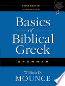 Basics of Biblical Greek Grammar Book