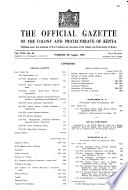 1955年8月9日