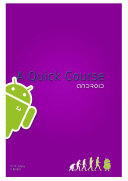 Pdf Android a Quick course (FR) Telecharger