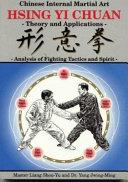 Hsing Yi Chuan