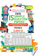 Oswaal CBSE Sample Question Papers Class 12 Physics (For March 2020 Exam)