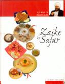 Zaike Ka Safar