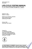 Life Cycle Costing Manual For The Federal Energy Management Program