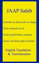 Jaap Sahib   English Translation   Transliteration