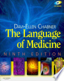The Language of Medicine + Users Guide = Access Code + Mosby's Dictionary 8th Ed