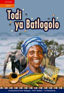Books - Todi Ya Batlogolo | ISBN 9780199057948