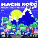 Machi Koro Bright Lights Big City Card Game Book