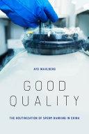 Good Quality Pdf/ePub eBook