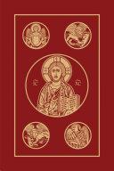 Ignatius Bible (RSV), 2nd Edition