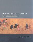 Accumulating Culture Book