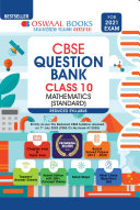 Oswaal CBSE Question Bank  Mathematics  Standard   Class 10  Reduced Syllabus  For 2021 Exam