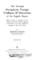 The Principal Navigations  Voyages  Traffiques   Discoveries of the English Nation
