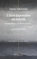 L'âme japonaise en miroir