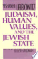 Judaism Human Values And The Jewish State