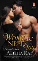 Wrong to Need You Pdf/ePub eBook