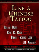 Like A Chinese Tattoo [Pdf/ePub] eBook