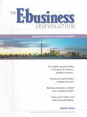 The E-business (r)evolution