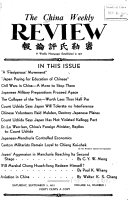 The China Weekly Review