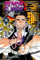 Demon Slayer: Kimetsu no Yaiba, Vol. 15 [Pdf/ePub] eBook