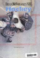 Brian McFarlane s NHL Hockey