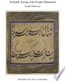 Al Hadith  Sayings of the Prophet Muhammad Book PDF