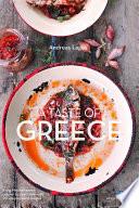 A Taste of Greece