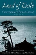 Land of Exile: Contemporary Korean Fiction