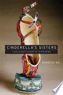 Cinderella s Sisters